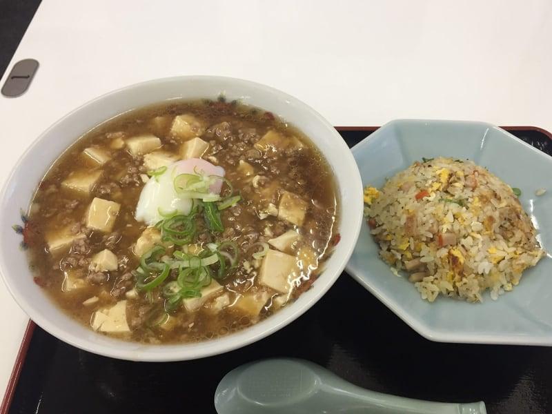 海王 豆腐ラーメン チャーハン セット