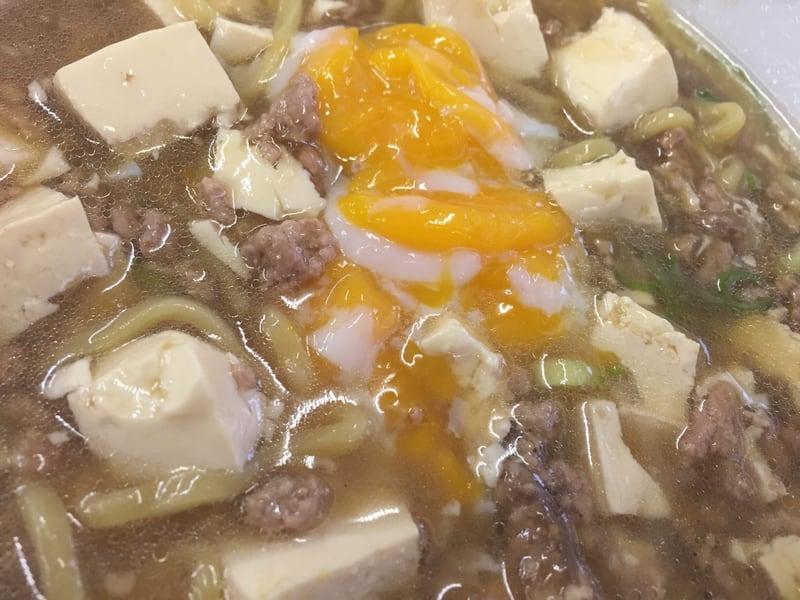 海王 豆腐ラーメン スープ 混ぜる