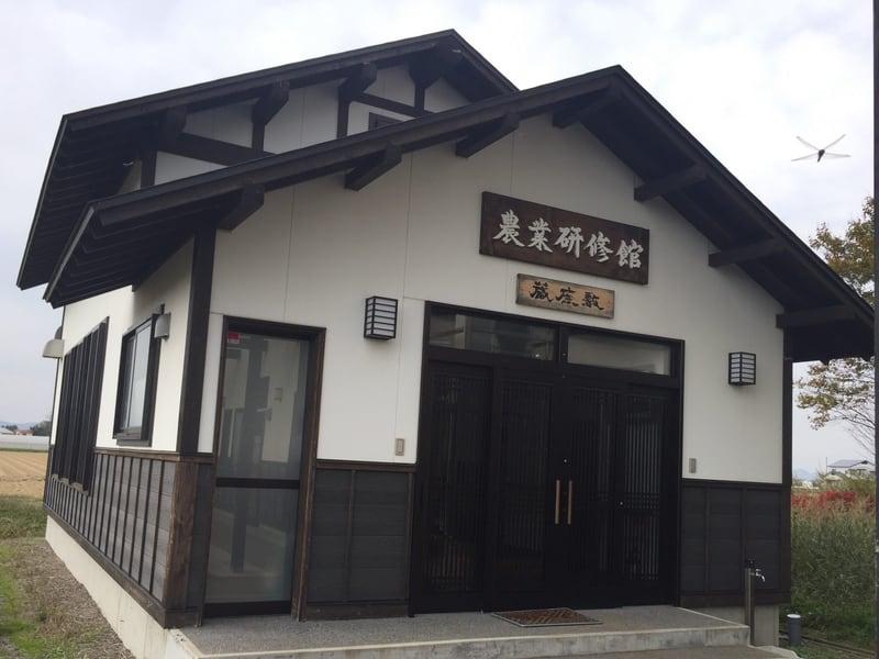 農家レストラン 米サラダハウス 農家研修館 蔵座敷