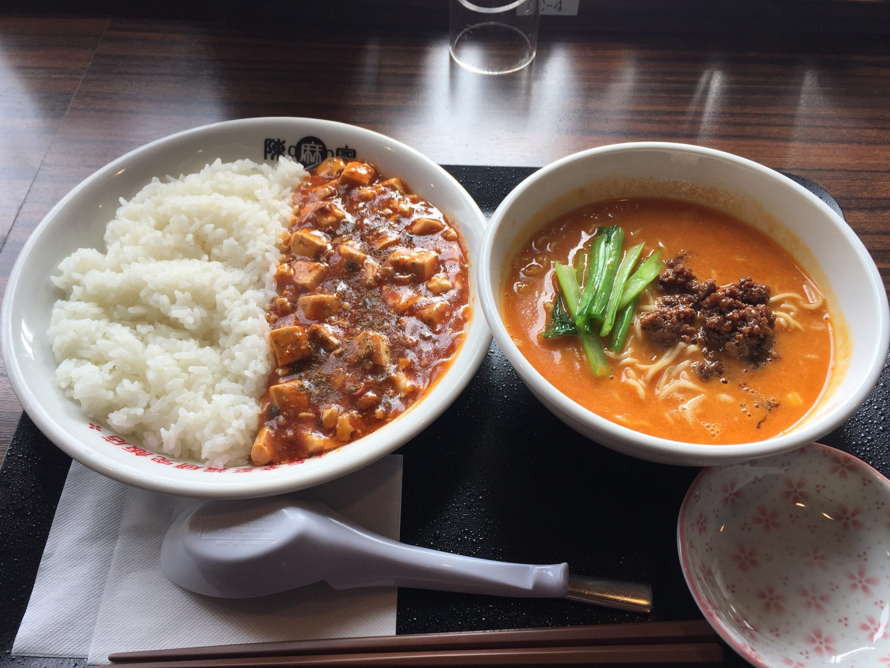 陳麻家 秋田外旭川店 陳麻飯セット(陳麻飯+ハーフ担々麺)