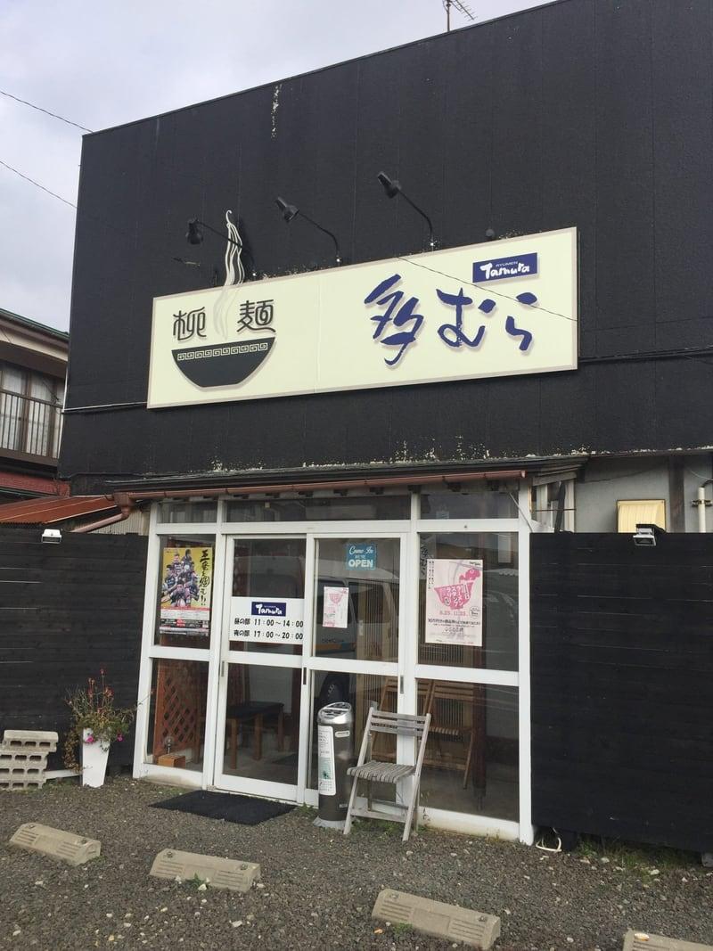 柳麺 多むら 本店 外観