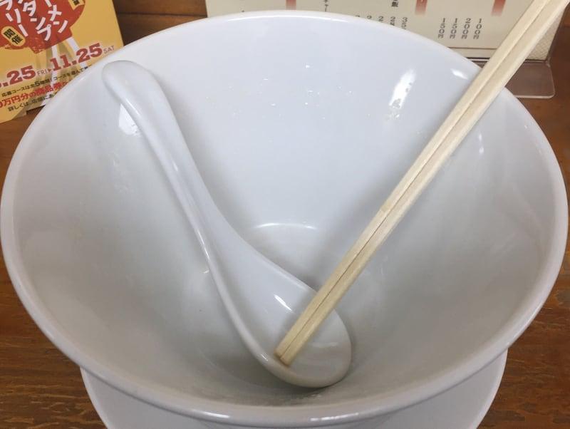 柳麺 多むら 本店 塩ラーメン 完食