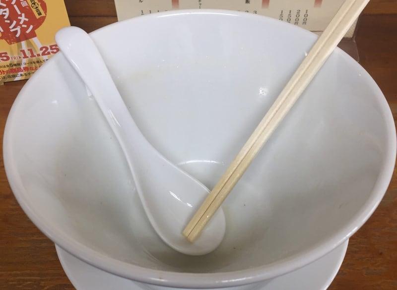 柳麺 多むら 本店 醤油ラーメン 完食