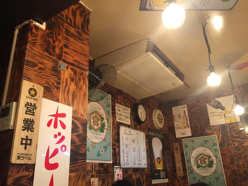 炭火焼まるや 恵比寿横丁店 店内