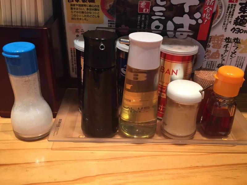 拉麺桜木屋 秋田店 広東麺 味変 調味料
