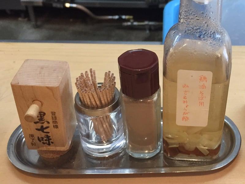 Ramen RyuGuJo(ラーメン 龍宮城) 味変 調味料