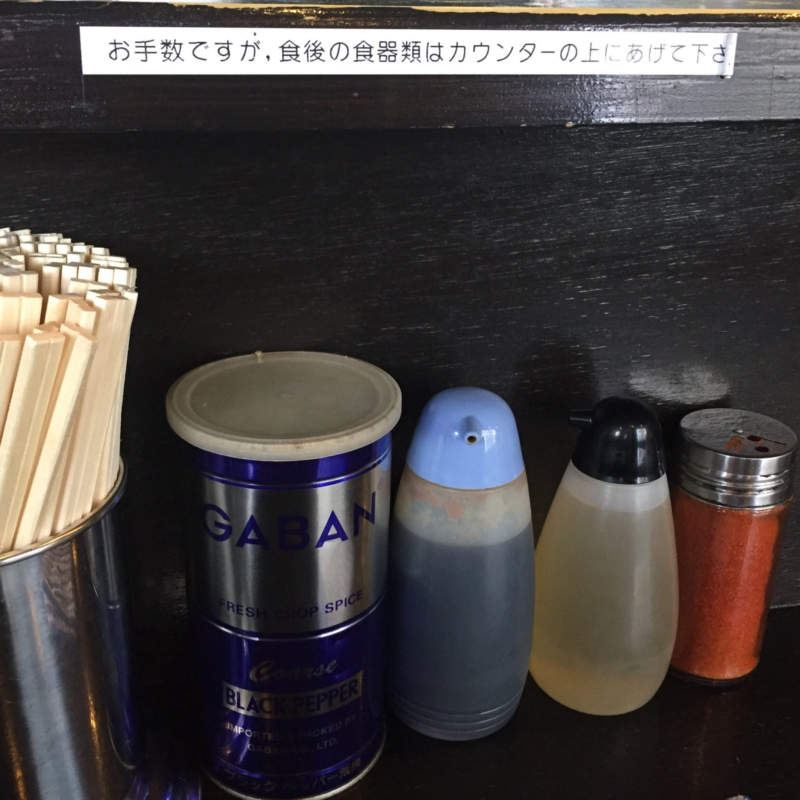 ラーメン マシンガン 汁なし一平さん カレーパウダー 味変 調味料