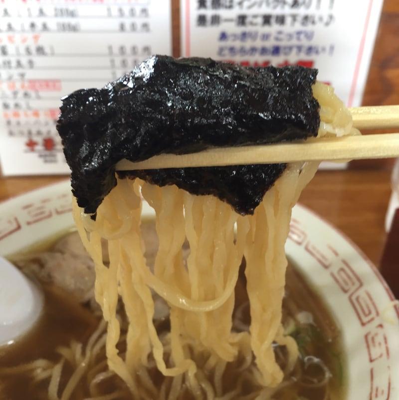 中華そば 琴の 中華そば麺