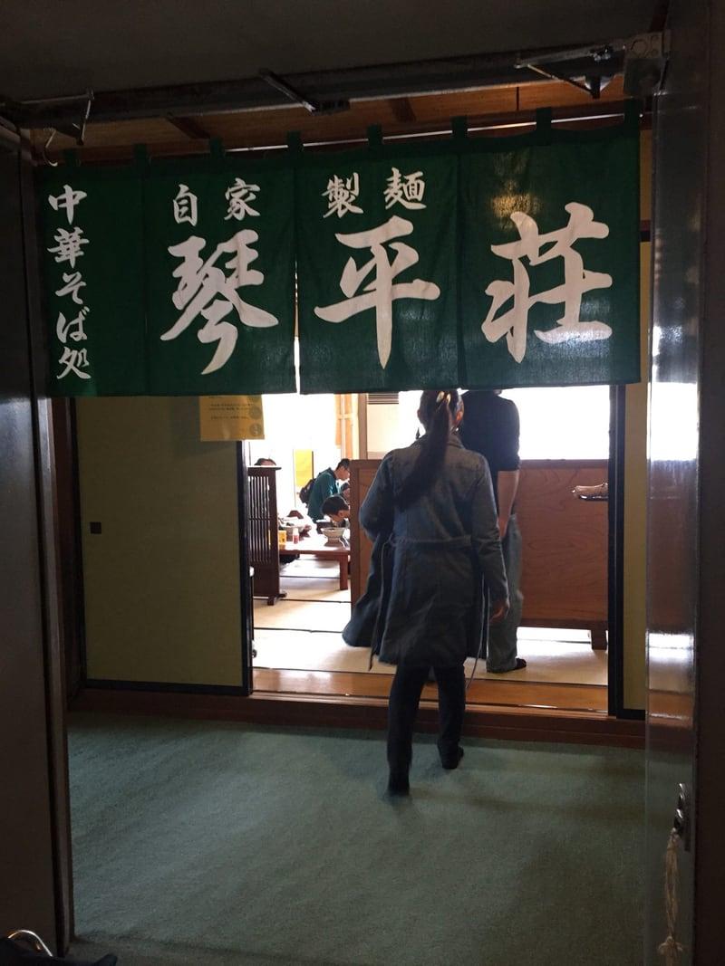 中華そば処 琴平荘 大広間入口
