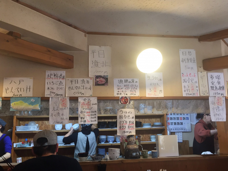 みなと食堂@青森県八戸市 店内 メニュー