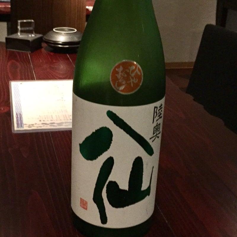 すみ さけ みなみ 日本酒 陸奥八仙 ひやおろし