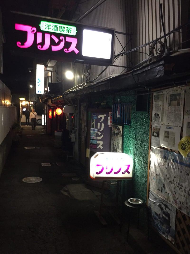 洋酒喫茶 プリンス DEEP八戸 外観