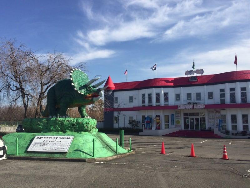 手打 焔 トリケラトプス カラオケ