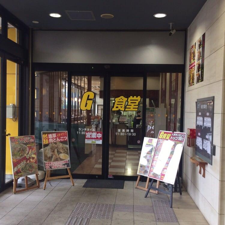 パチンコ ガイア G食堂 割山店 外観 入口