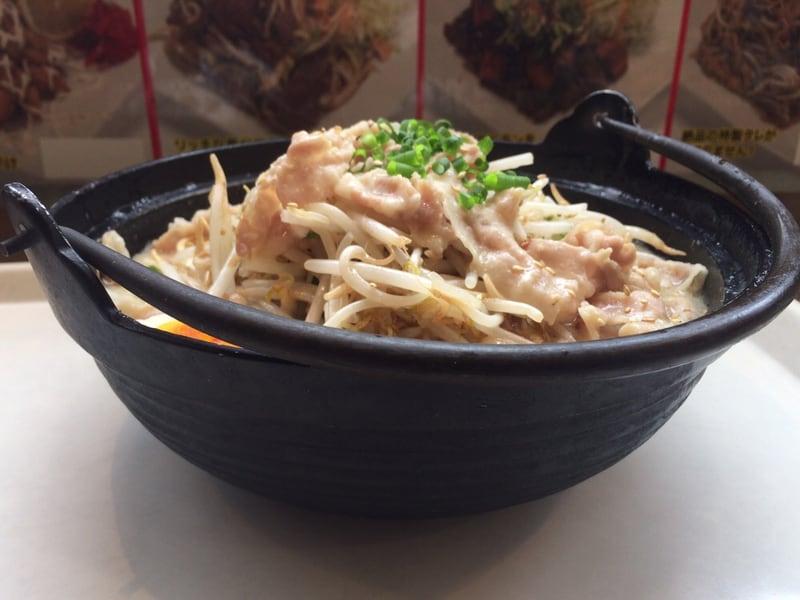 パチンコ ガイア G食堂 割山店 熱麺!濃厚肉とんこつ サイドビュー
