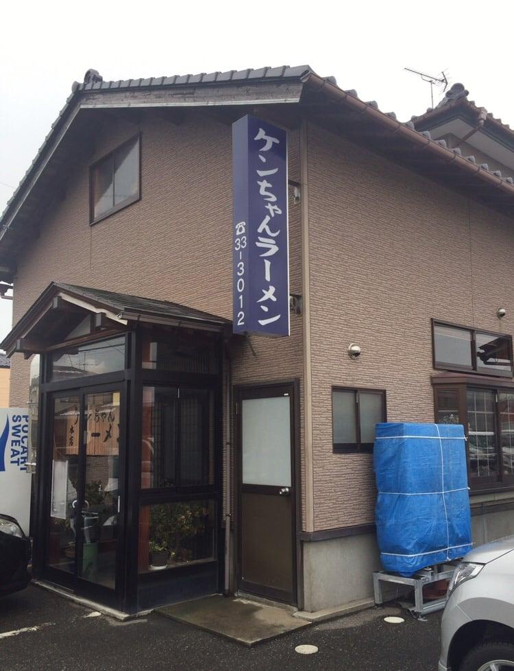 ケンちゃんラーメン 酒田本店 外観