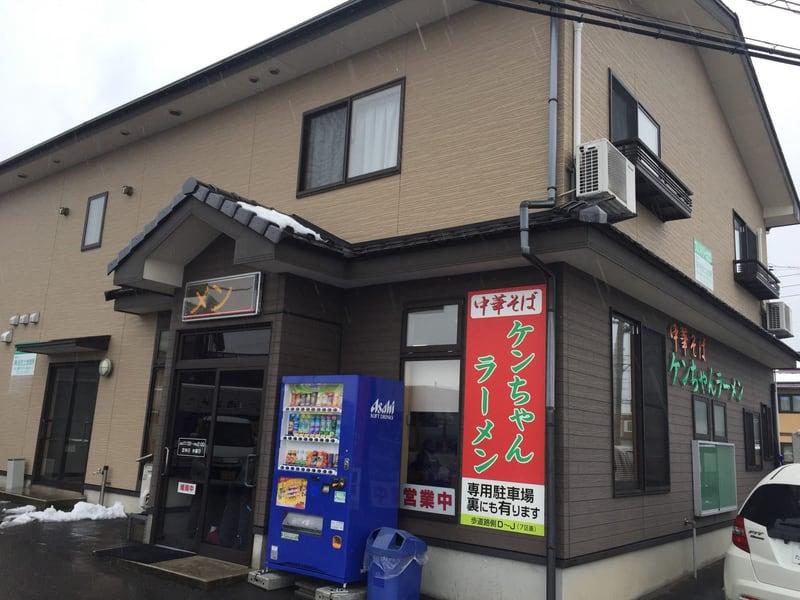 ケンちゃんラーメン 鶴岡店 外観