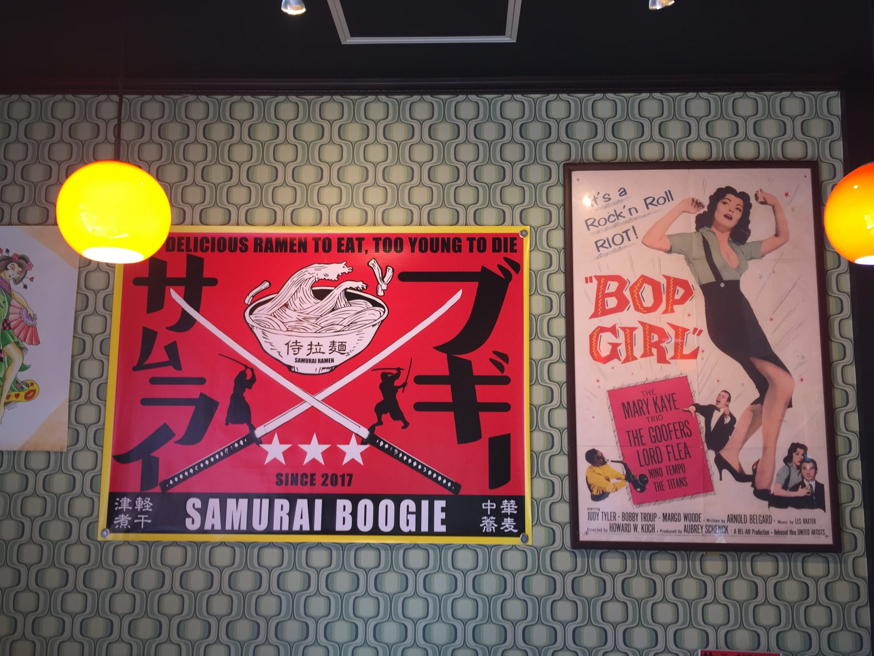 津軽煮干中華蕎麦 サムライブギー 店内