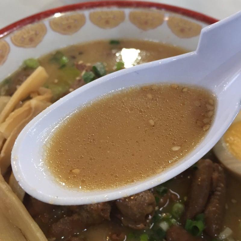 ラーメン神蔵 横手店 味噌ホルモンラーメン スープ