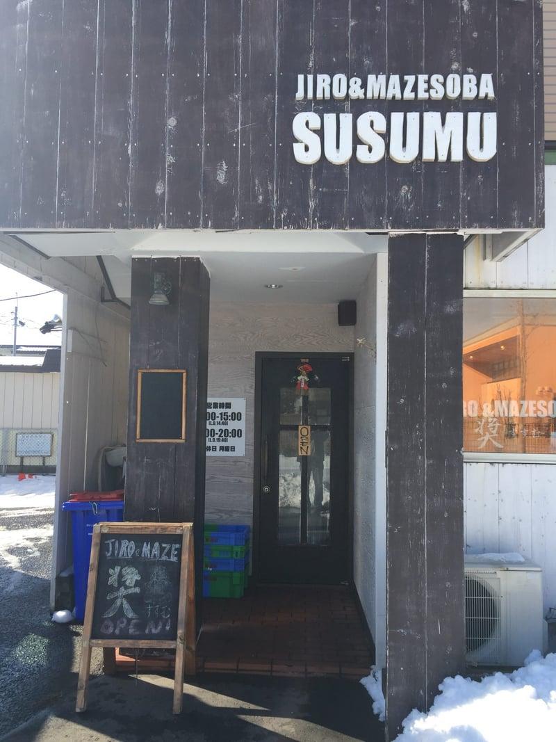 JIRO&MAZESOBA 奨(すすむ) 外観