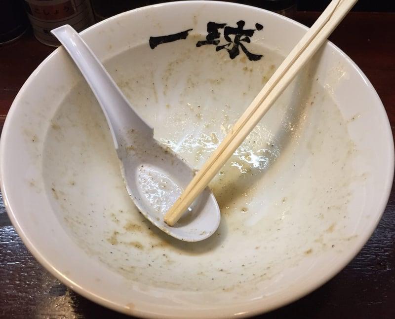 一球 超濃厚豚骨鶏白湯 四代目煮干そば「極」改 完食