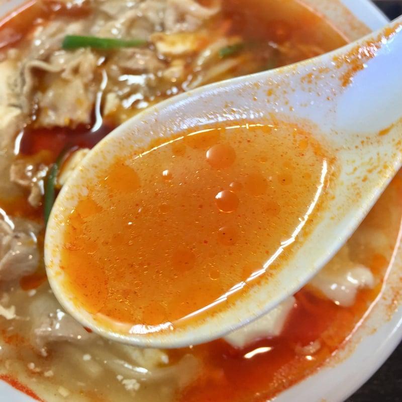 自家製麺 麺や二代目 夜来香 スーラータンメン スープ