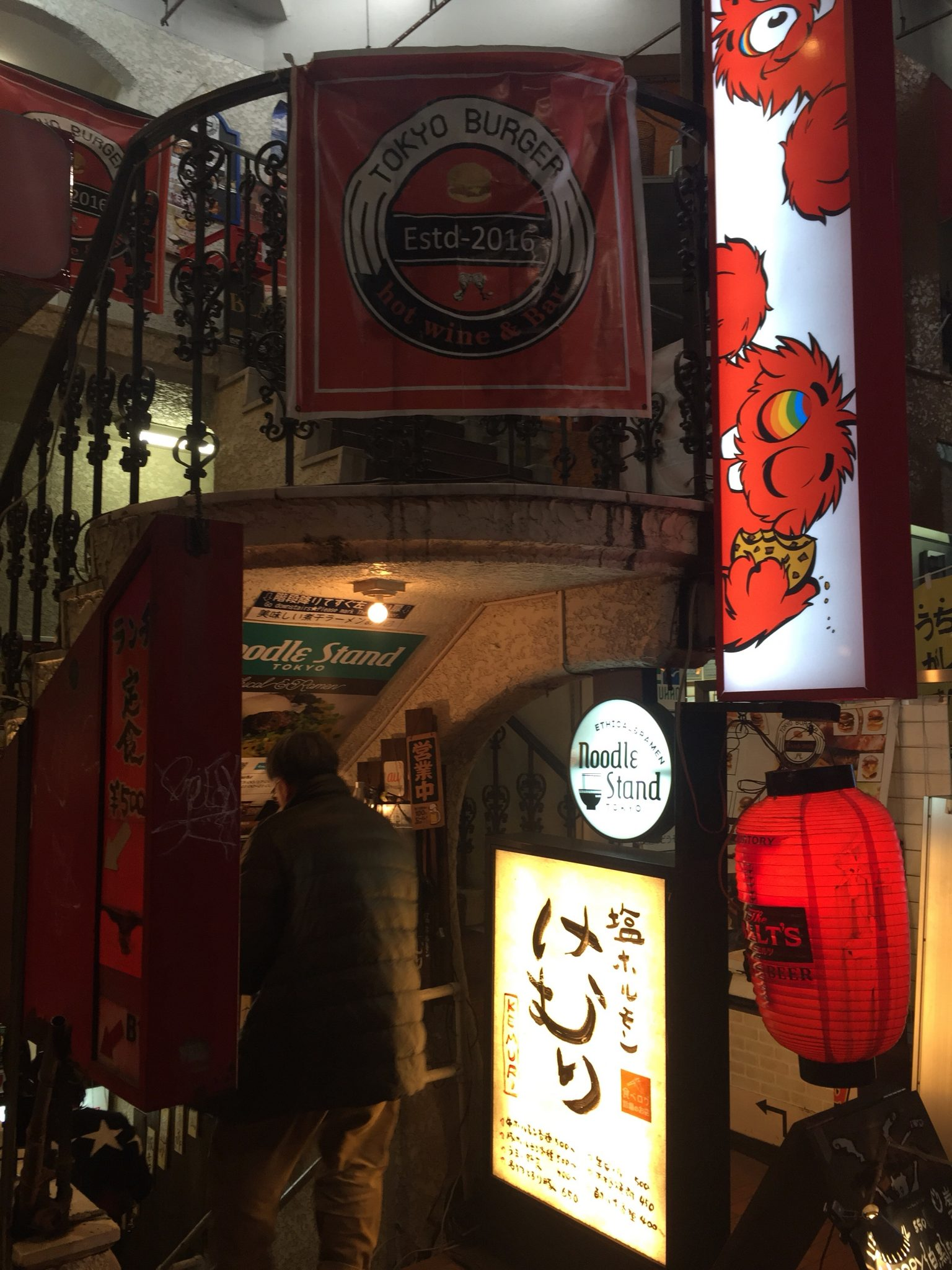 Noodle Stand Tokyo(ヌードルスタンドトーキョー) ヌースタ 外観