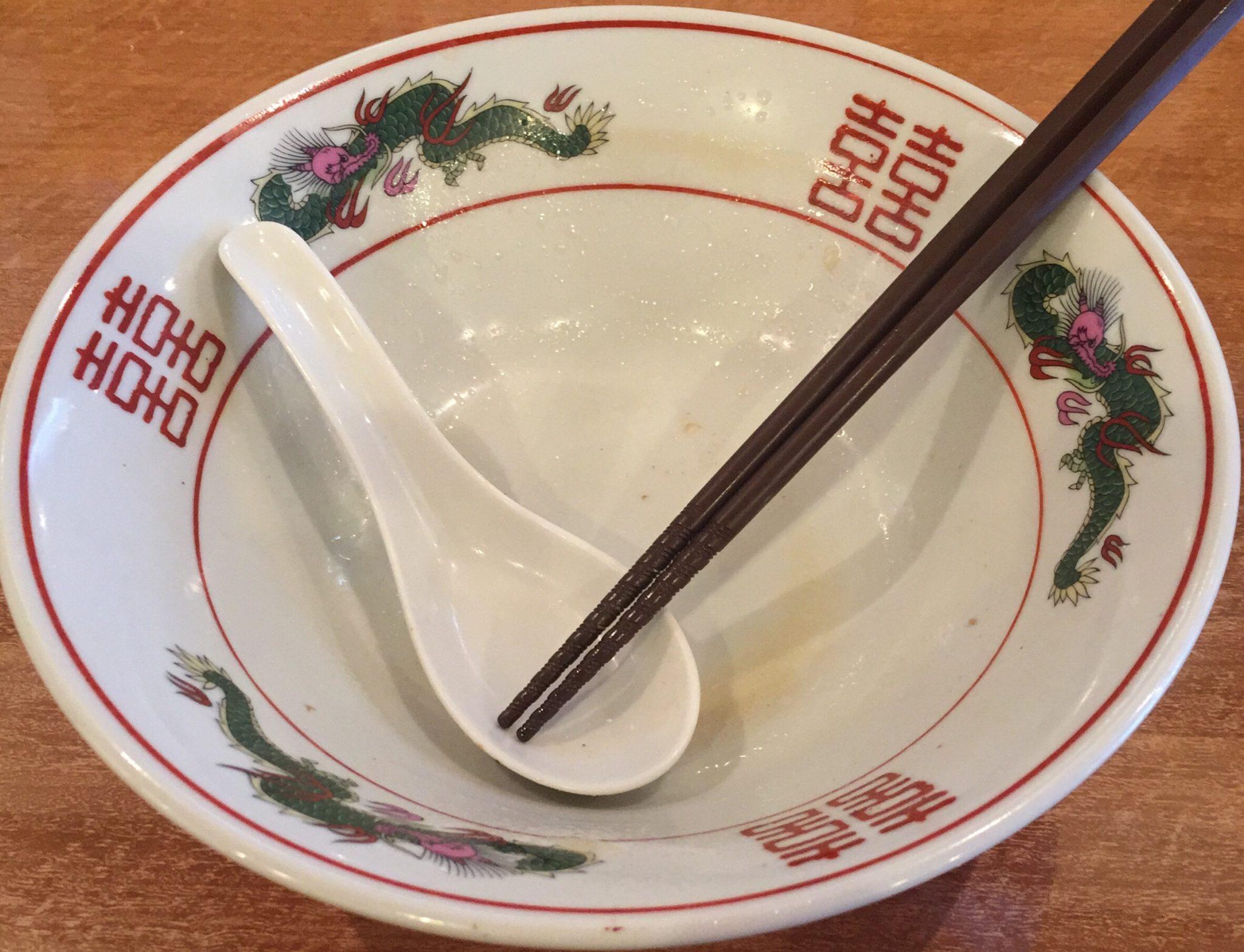 濃厚鶏ガラ 中華そば 東一(あずまいち) 出汁チャーシュー麺 出汁中華そば 完食
