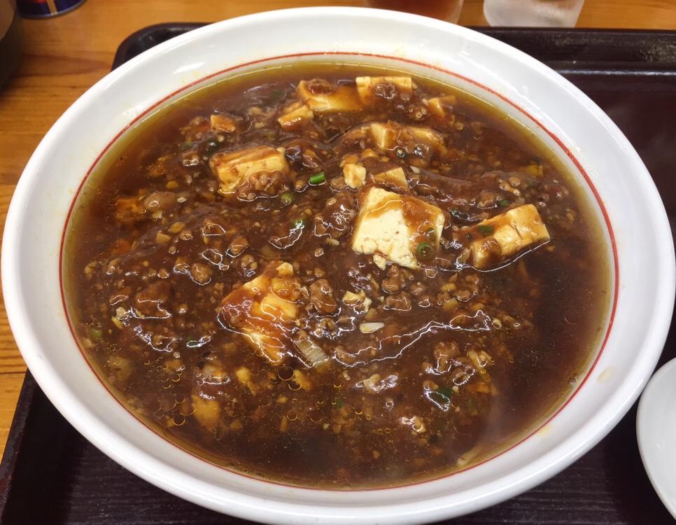 拉麺 めんこく亭 麻婆麺