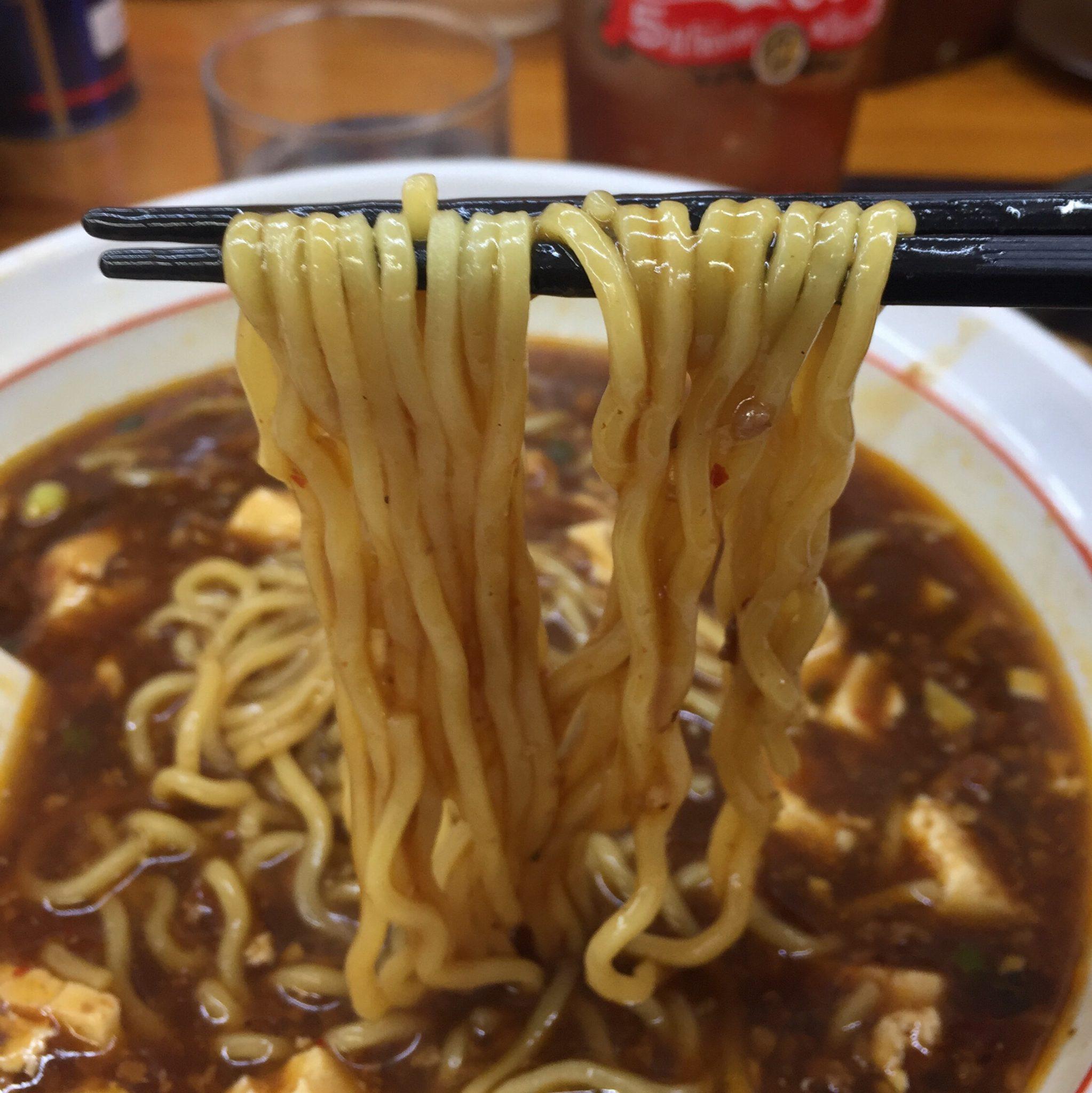 拉麺 めんこく亭 麻婆麺 麺