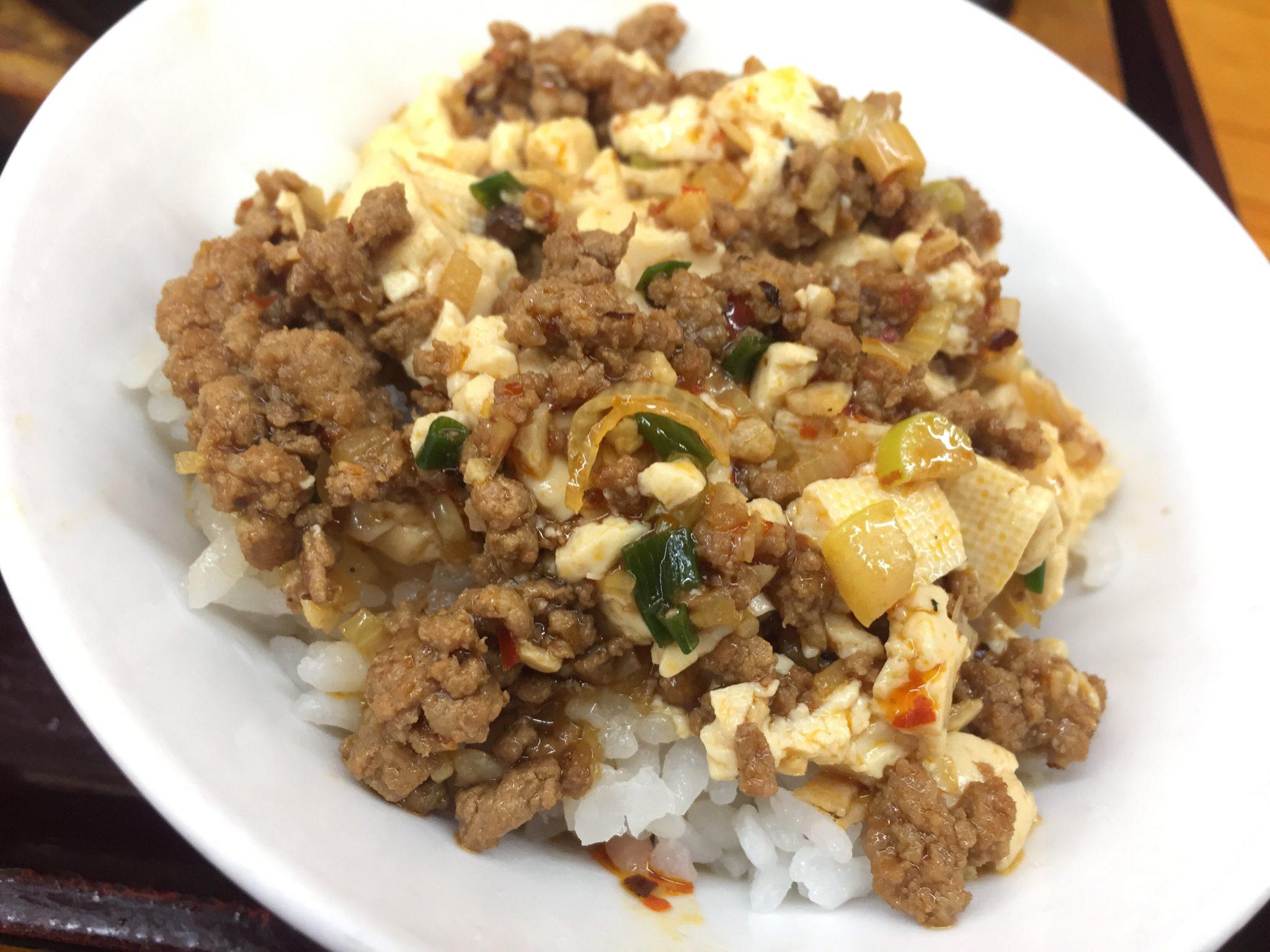 拉麺 めんこく亭 ミニ麻婆丼