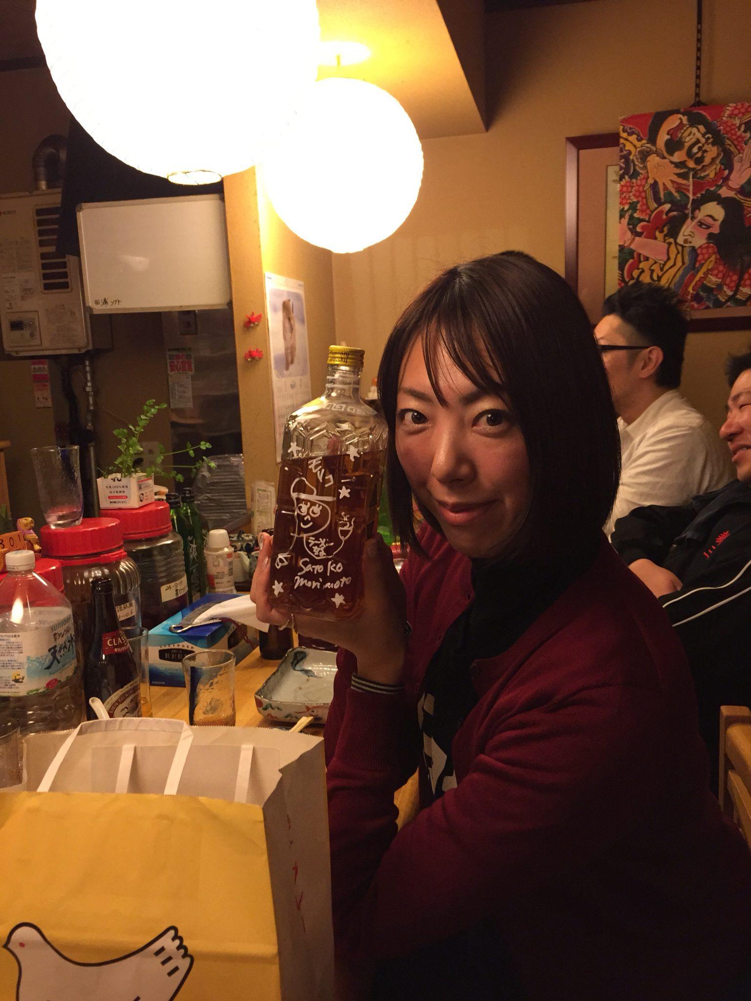 酒処 まつ 森本聡子 盛子ボトル