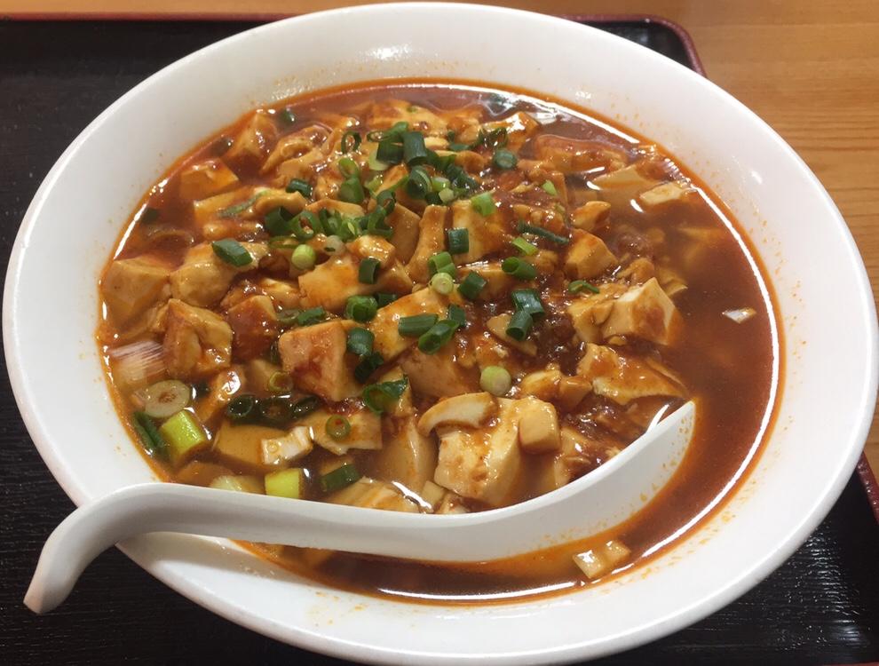 台湾料理 美味鮮 横手店 麻婆麺