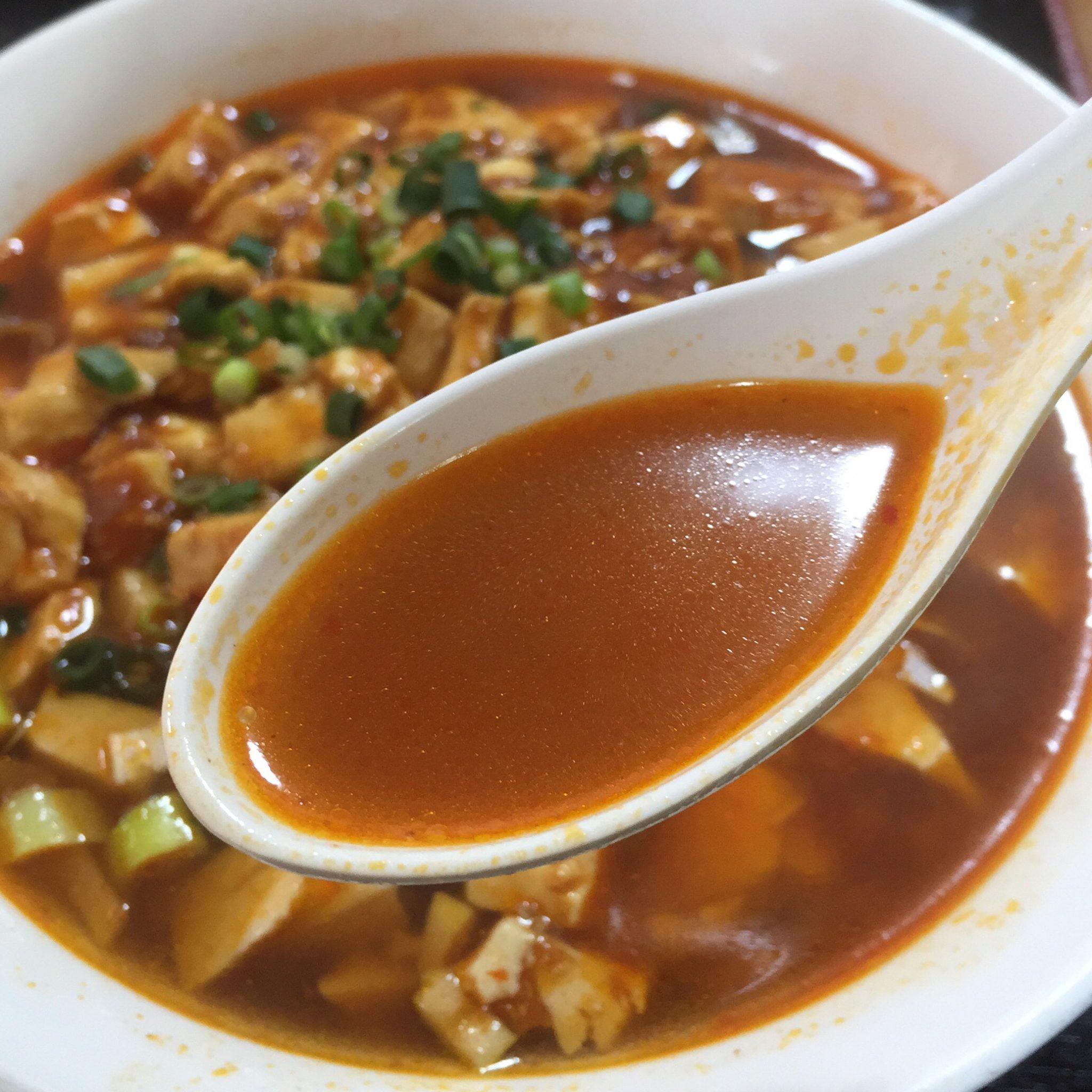 台湾料理 美味鮮 横手店 麻婆麺 スープ