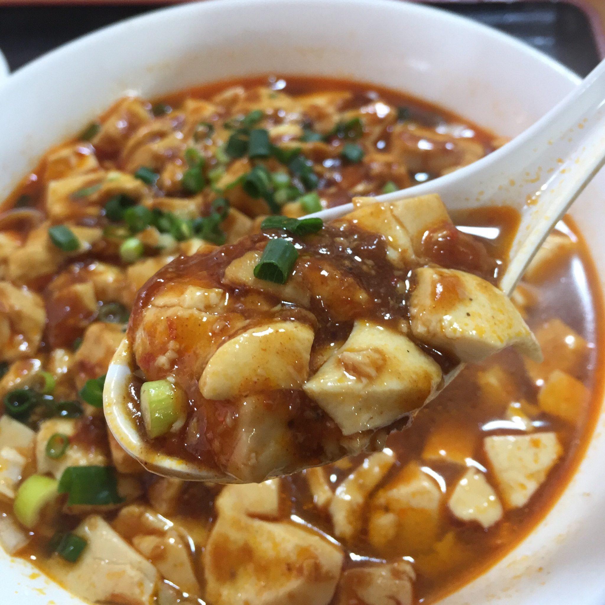 台湾料理 美味鮮 横手店 麻婆麺 具