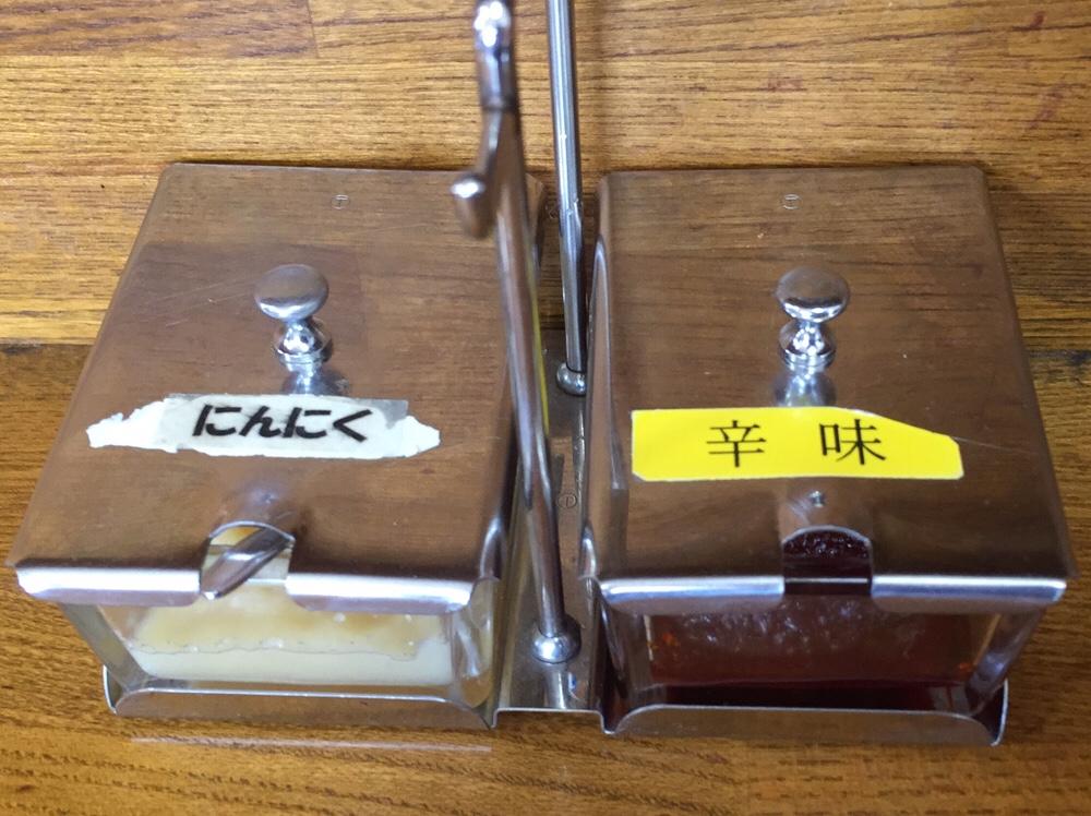 室蘭ラーメンの店 八屋 外旭川店 自家製ワンタンメン 味変 調味料