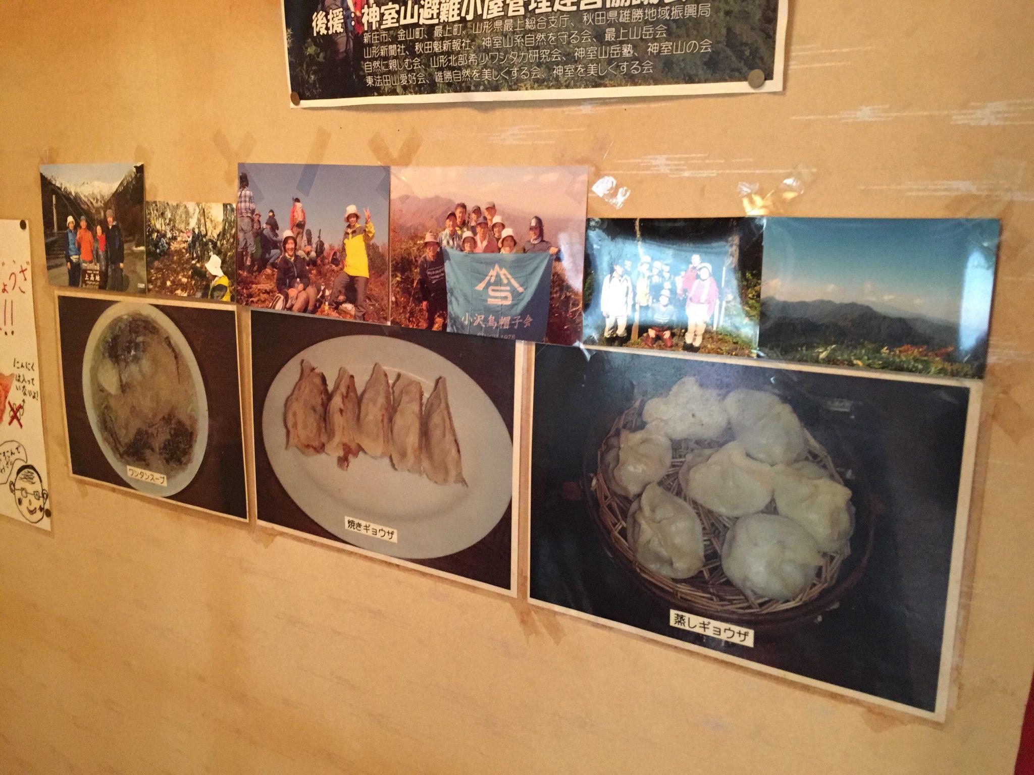 久米食堂 メニュー