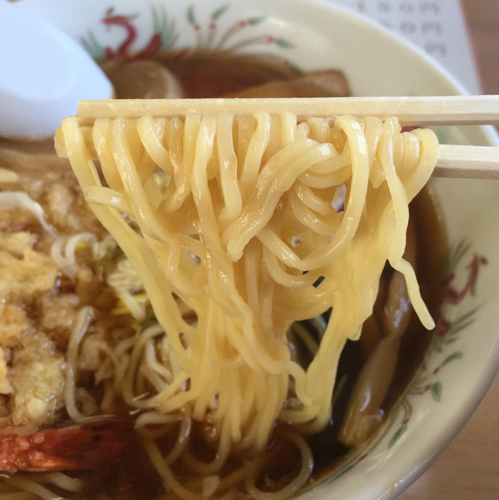 繁昌軒 支店 天ぷら中華 麺
