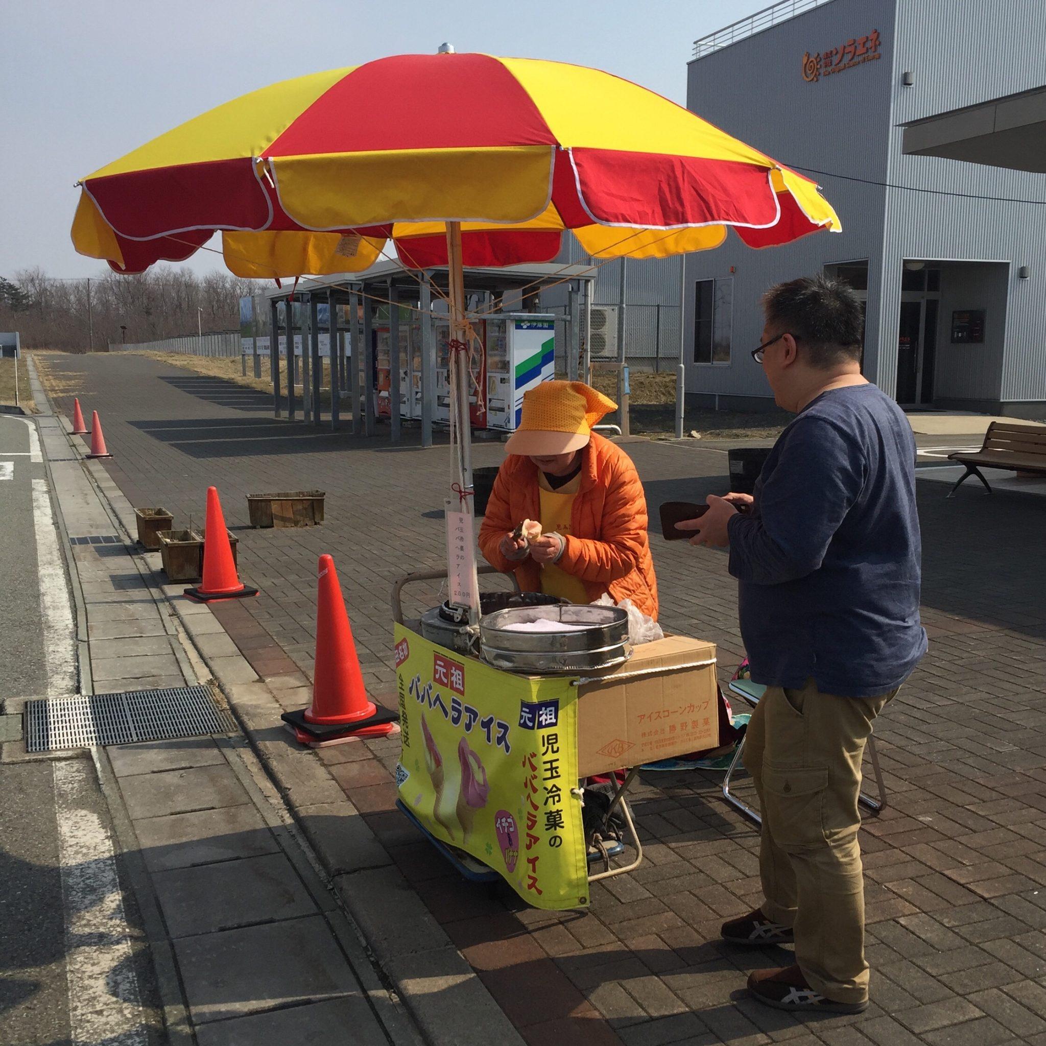 秋田県男鹿市 ババヘラアイス