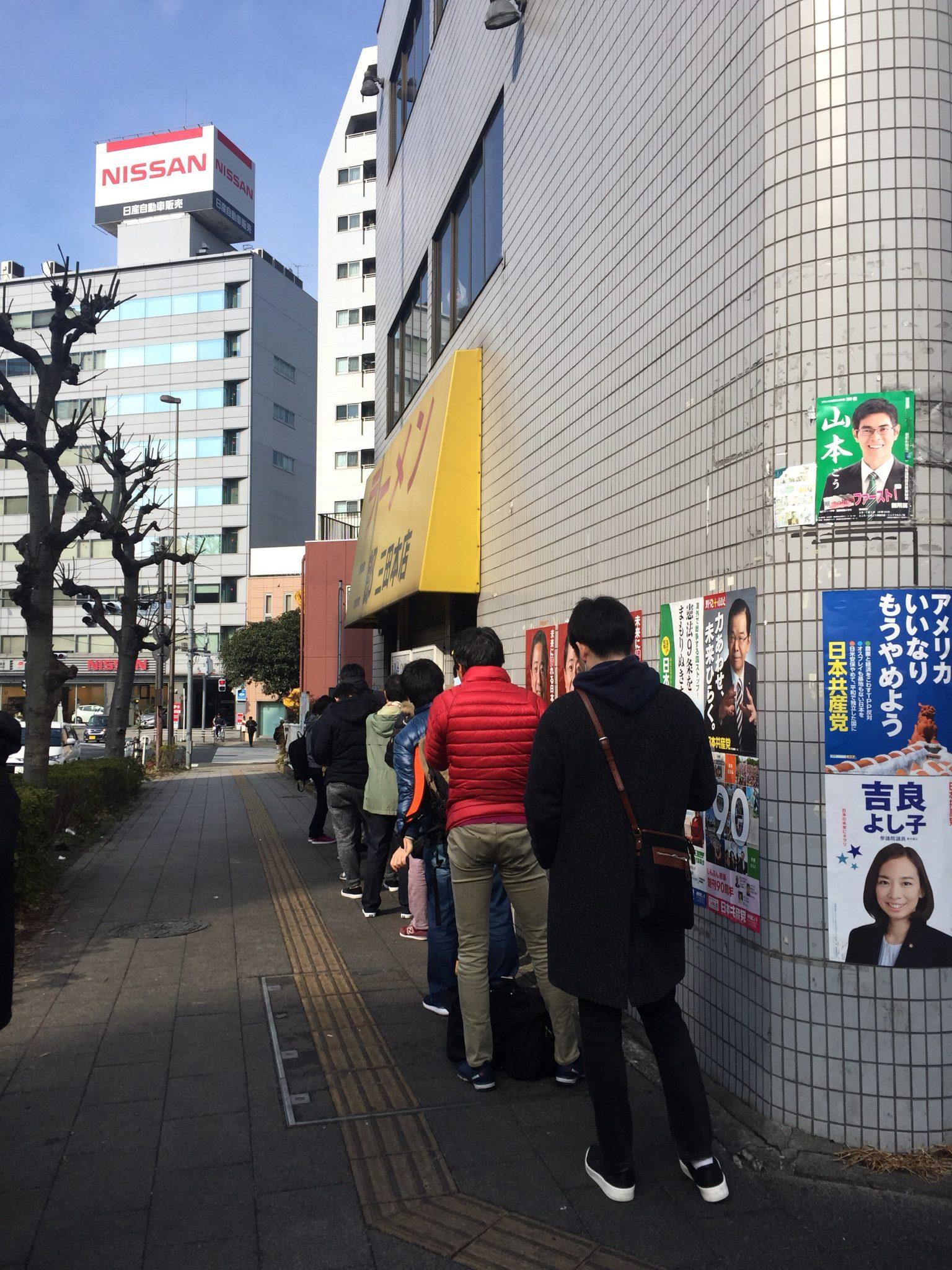ラーメン二郎 三田本店 外観 行列