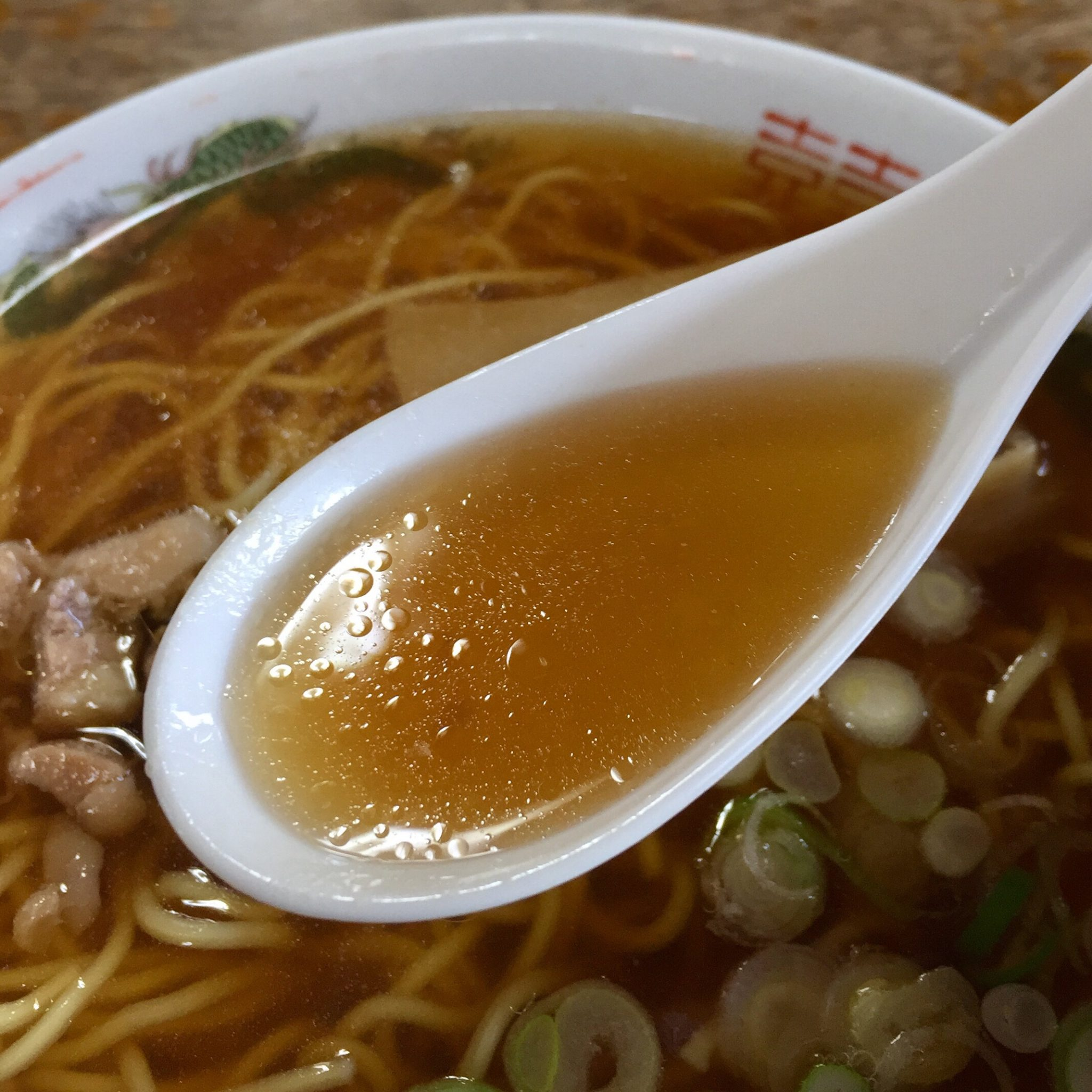 清吉そばや 岩渕支店 中華そば スープ