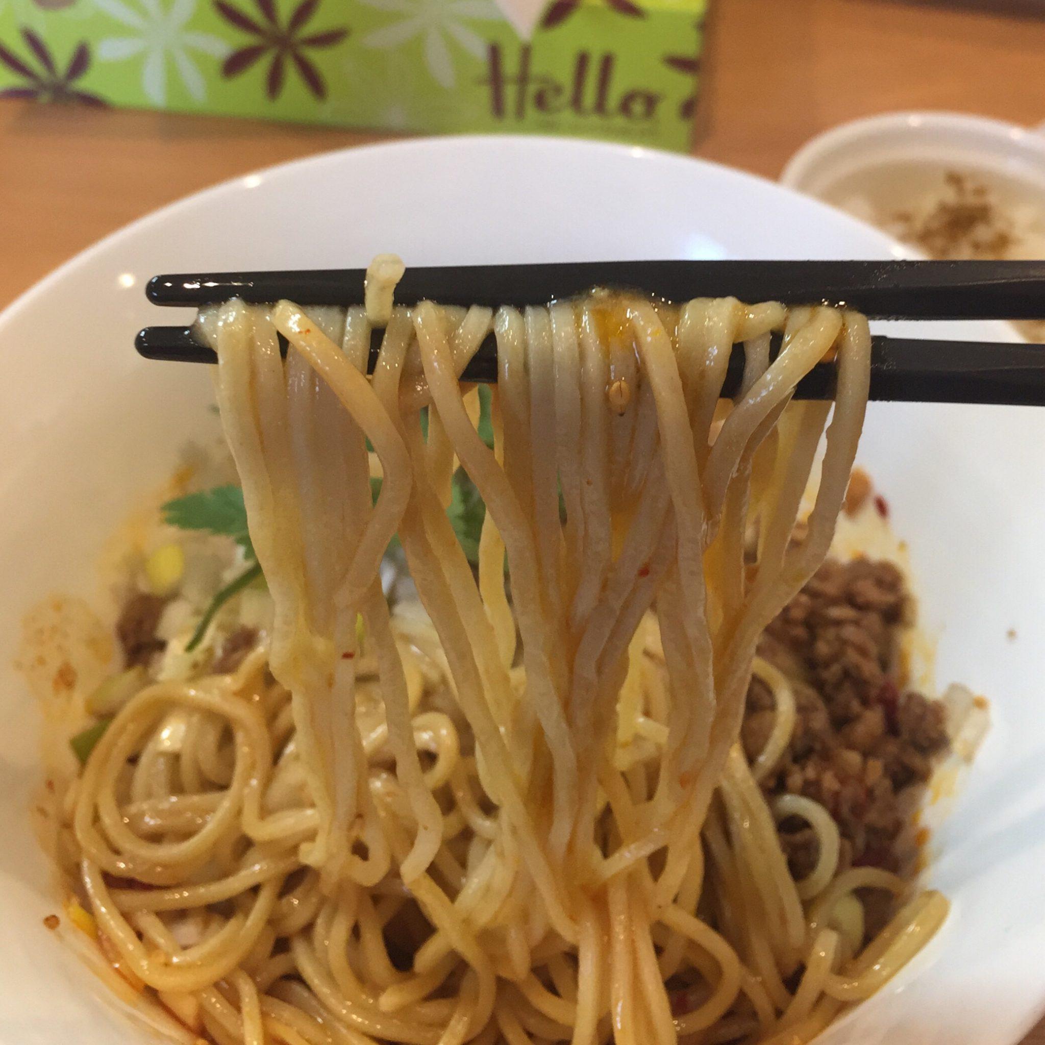 自家製麺 麺や二代目 夜来香 スパイシー汁なし担担麺 麺