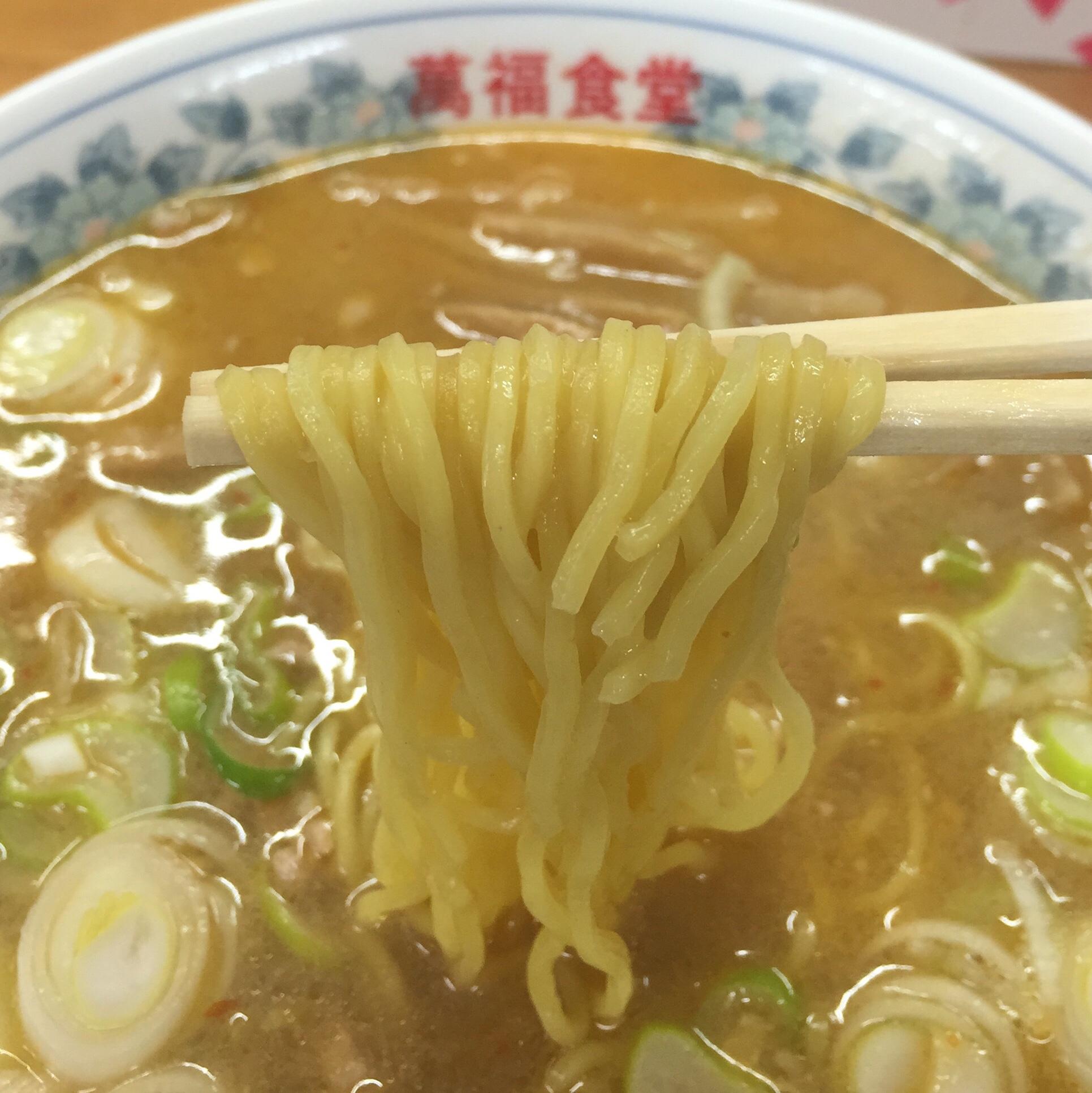 萬福食堂 ザザーメン 麺