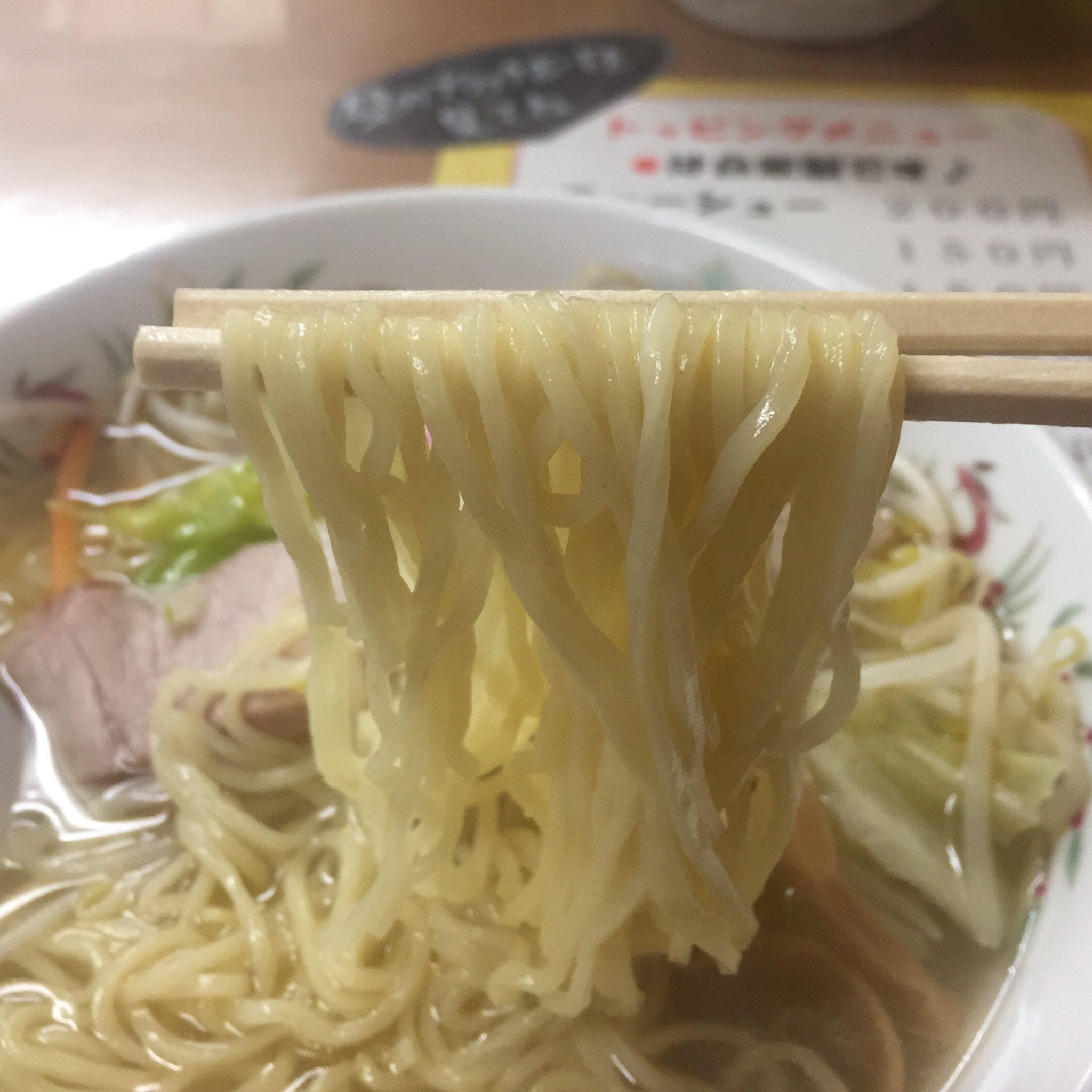 繁昌軒 支店 塩ラーメン 麺