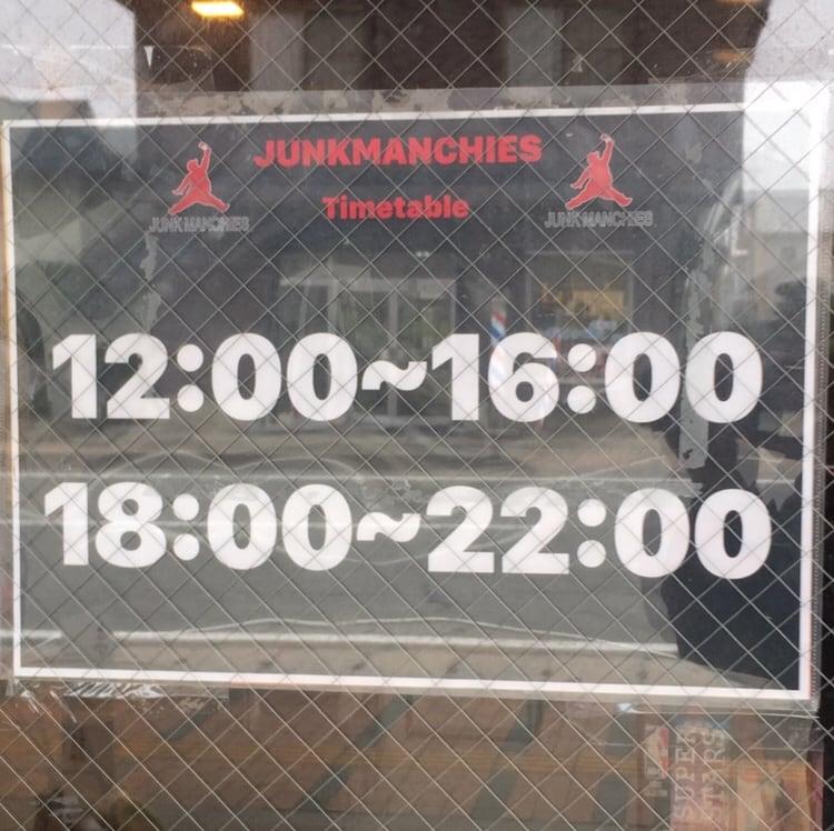 JUNKMANCHIES ジャンクマンチーズ 営業時間 営業案内