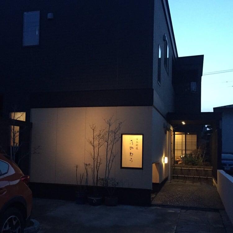日本料理たかむら 秋田市大町 外観