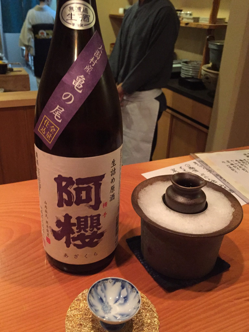 日本料理たかむら 秋田市大町 阿櫻