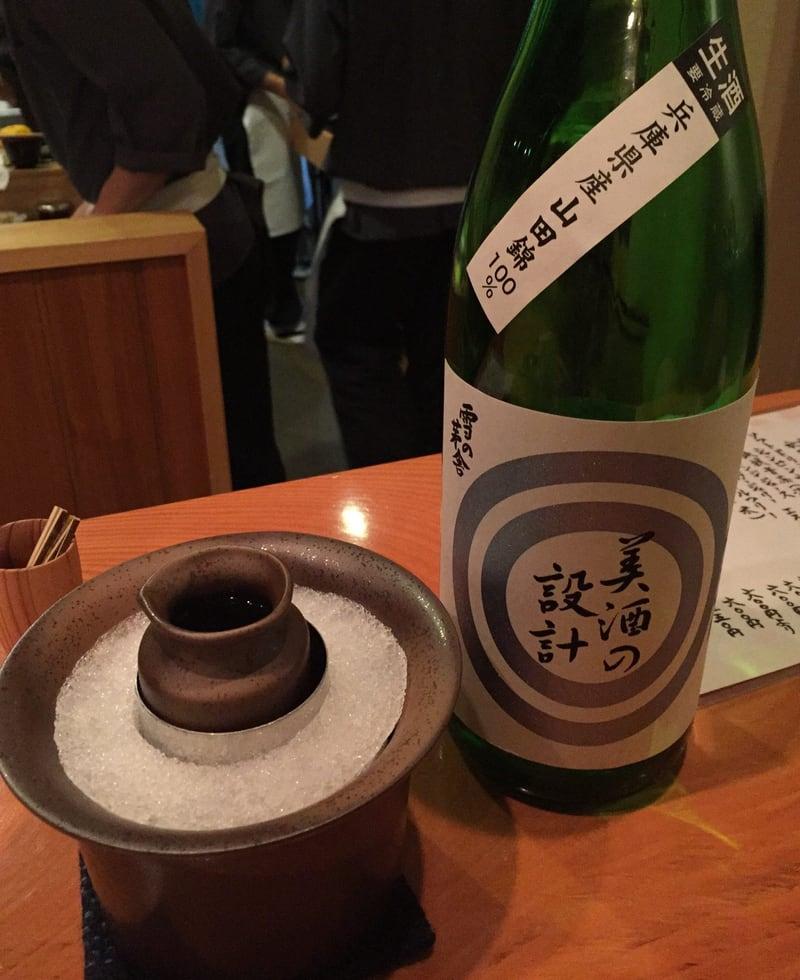 日本料理たかむら 秋田市大町 美酒の設計