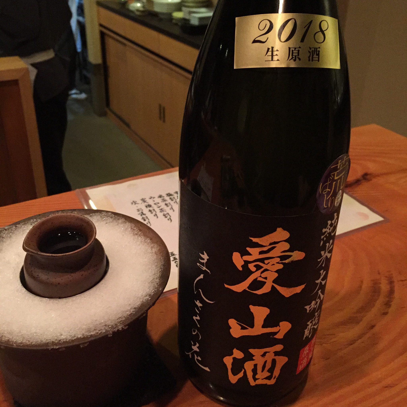 日本料理たかむら 秋田市大町 まんさくの花