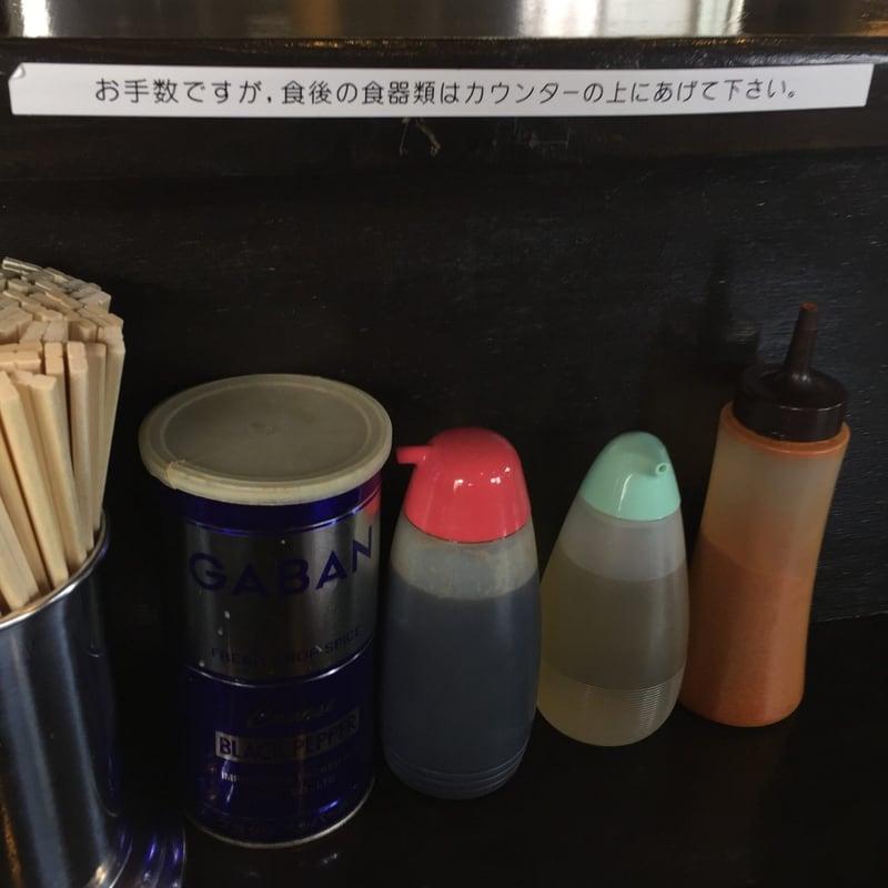 ラーメン マシンガン 秋田市広面 汁なし辛そば 生卵ダブル すき焼き風 味変 調味料